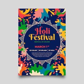Modèle d'affiche de festival de holi
