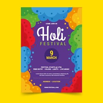 Modèle d'affiche de festival de style plat holi