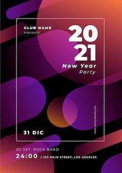 Modèle d'affiche de fête abstraite nouvel an 2021