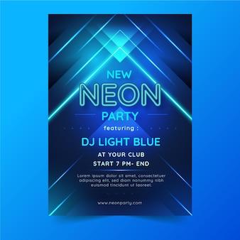 Modèle d'affiche de fête au néon