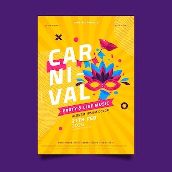 Modèle d'affiche de fête de carnaval design plat