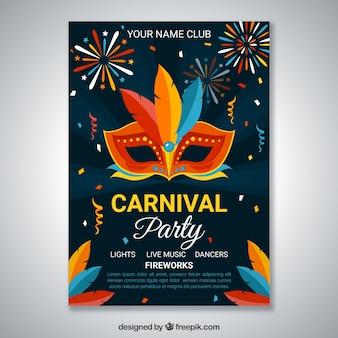Modèle d'affiche de fête carnaval foncé