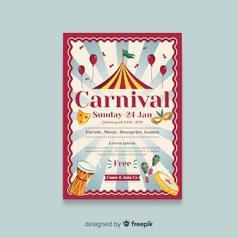 Modèle d'affiche fête de carnaval