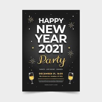 Modèle d'affiche de fête du nouvel an 2021 au design plat