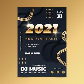 Modèle d'affiche de fête du nouvel an design plat