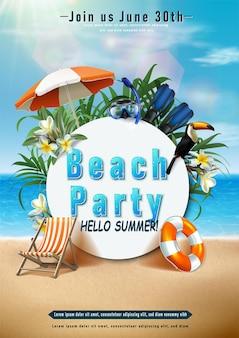 Modèle d'affiche de fête d'été sur la plage