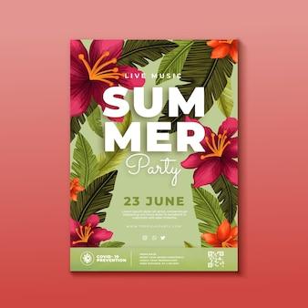 Modèle d'affiche de fête d'été verticale aquarelle peinte à la main