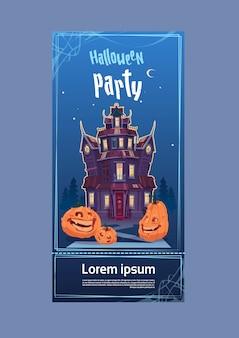 Modèle d'affiche fête d'halloween. château gothique avec fantômes au clair de lune