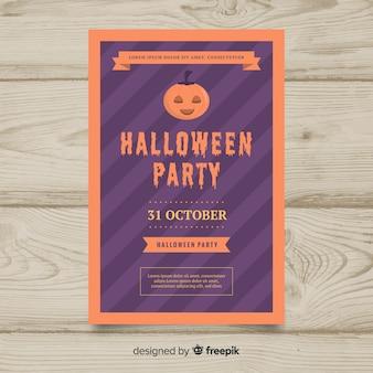 Modèle d'affiche fête halloween dans desing plat
