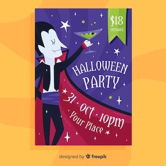 Modèle d'affiche fête halloween design plat