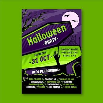 Modèle d'affiche de fête halloween design plat
