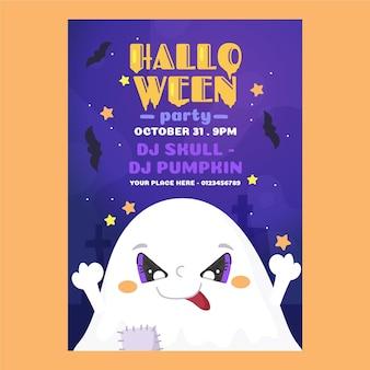 Modèle d'affiche de fête d'halloween dessiné à la main