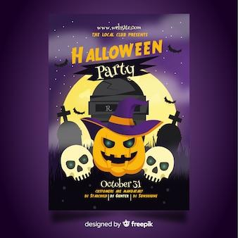 Modèle d'affiche de fête halloween effrayant
