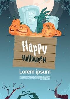 Modèle d'affiche de fête d'halloween heureux. citrouilles sur cimetière décor traditionnel