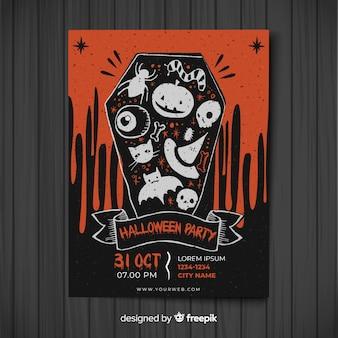 Modèle d'affiche de la fête d'halloween moderne