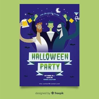 Modèle d'affiche fête halloween plat