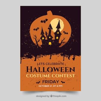 Modèle d'affiche de fête d'halloween avec style vintage