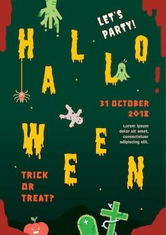 Modèle d'affiche fête halloween