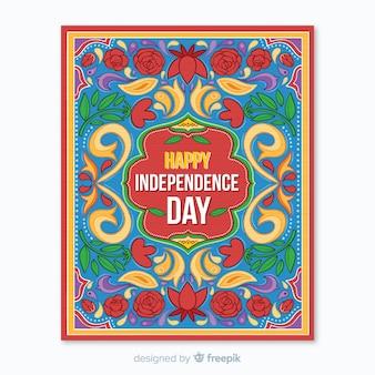 Modèle d'affiche de la fête de l'indépendance indienne