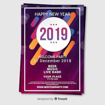 Modèle d'affiche fête nouvel an avec des formes géométriques