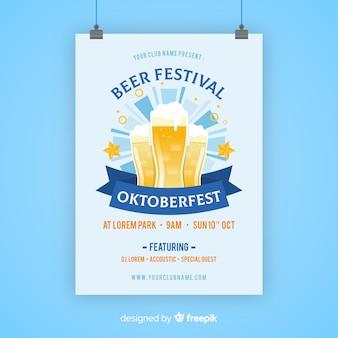 Modèle d'affiche de la fête de l'oktoberfest