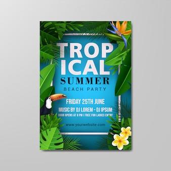 Modèle d'affiche de fête de plage d'été tropical