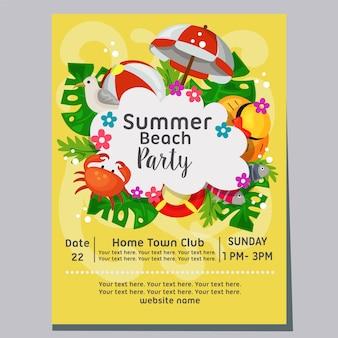 Modèle d'affiche de fête de plage d'été