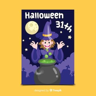 Modèle d'affiche fête sorcière dame halloween