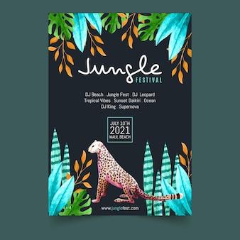 Modèle d'affiche de fête tropicale avec feuilles et guépard