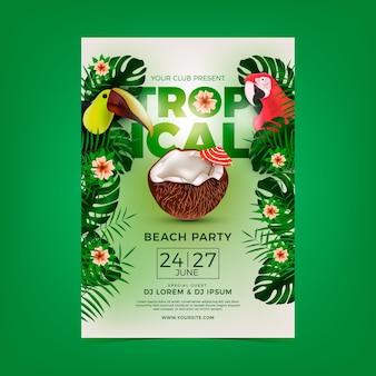 Modèle d'affiche de fête tropicale avec illustrations