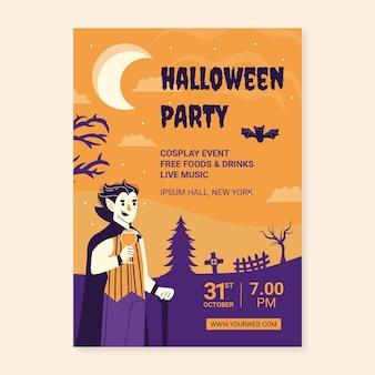 Modèle d'affiche de fête verticale halloween dessiné à la main