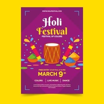 Modèle d'affiche flyer pour le festival de holi