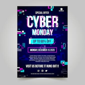 Modèle d'affiche glitch cyber lundi