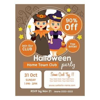 Modèle d'affiche d'halloween avec deux filles sorcières