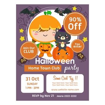 Modèle d'affiche d'halloween avec des enfants à la citrouille