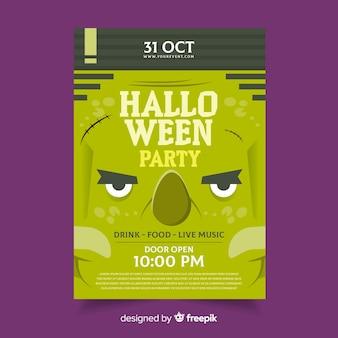 Modèle d'affiche halloween monstre vert grincheux