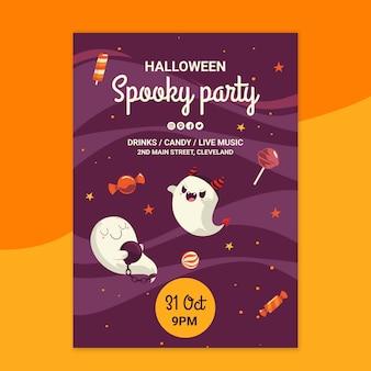 Modèle d'affiche halloween