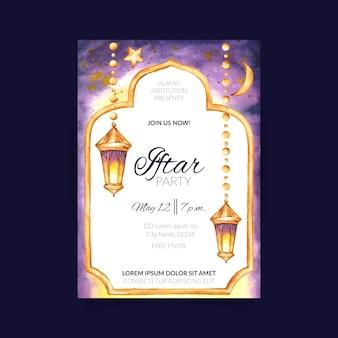 Modèle d'affiche iftar vertical aquarelle