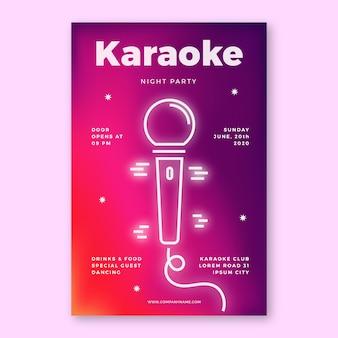Modèle d'affiche de karaoké abstrait