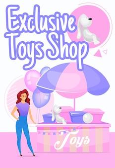 Modèle d'affiche de magasin de jouets exclusif