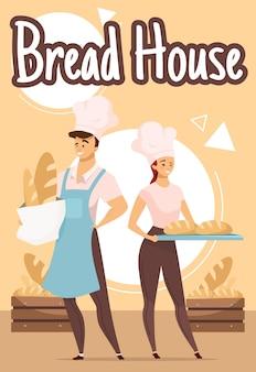 Modèle d'affiche de maison de pain