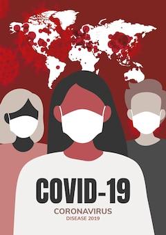 Modèle d'affiche de la maladie du coronavirus covid-19 2019