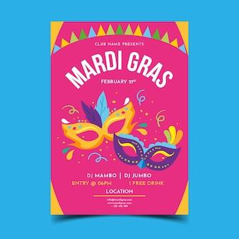 Modèle d'affiche de mardi gras coloré