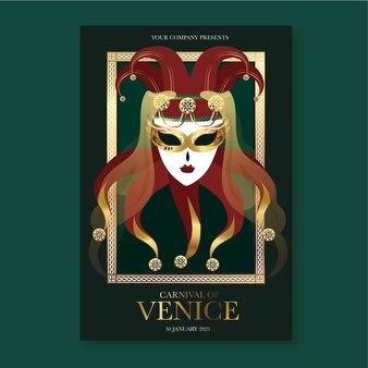 Modèle d'affiche de masque vénitien de luxe reine carnaval