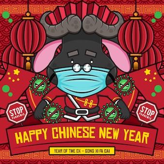 Modèle d'affiche de médias sociaux joyeux nouvel an chinois avec personnage de dessin animé mignon de combat d'astronaute de boeuf avec corona