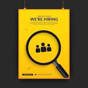 Modèle d'affiche sur les médias sociaux pour une offre d'emploi minimale, nous sommes en arrière-plan avec une loupe