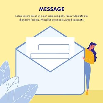 Modèle d'affiche de message avec espace de texte