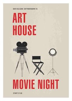 Modèle d'affiche minimaliste pour la soirée cinéma maison d'art avec appareil photo argentique debout sur trépied, lampe de studio et chaise réalisateur dessiné dans des couleurs monochromes. illustration pour l'annonce de l'événement.