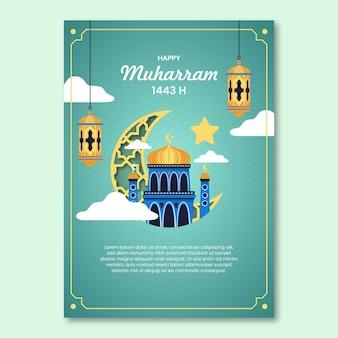 Modèle d'affiche de muharram vertical plat