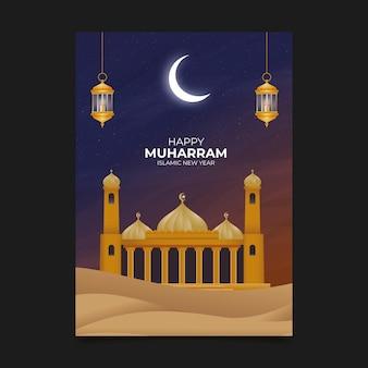 Modèle d'affiche de muharram vertical réaliste
